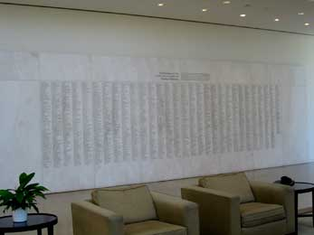White Marble Wall at Crystal Cathedral Picture 2